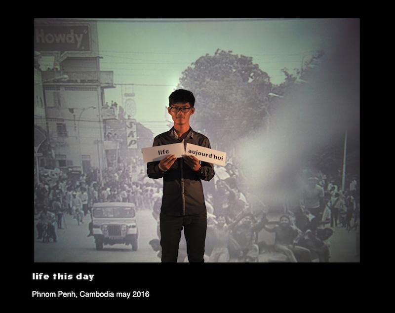 PhnomCambodge201613