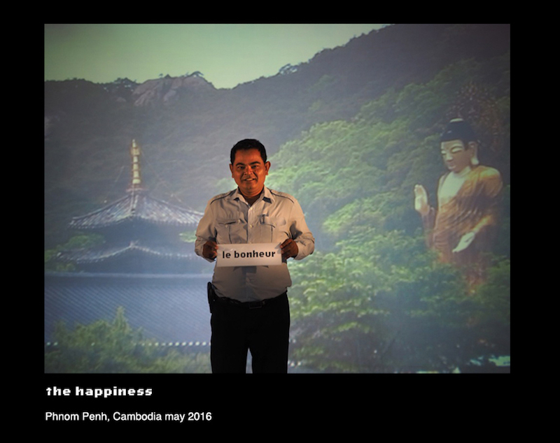 PhnomCambodge201621